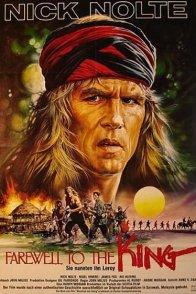 Affiche du film : L'adieu au roi