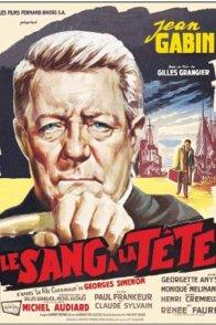 Affiche du film : Le sang a la tete