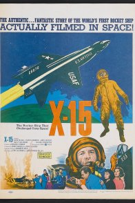 Affiche du film : X 15