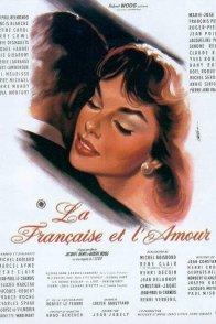 Affiche du film : La francaise et l'amour