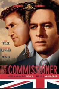 Affiche du film : Mandat d'arret