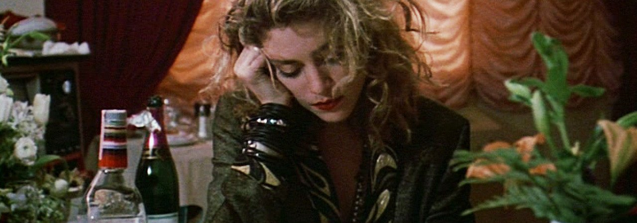 Photo du film : Recherche Susan, desespérement