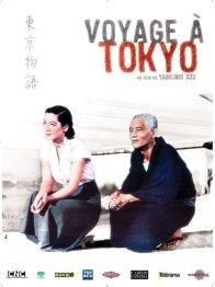 Photo dernier film Yasujiro Ozu
