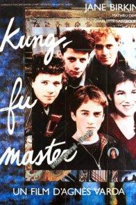 Affiche du film : Kung fu master