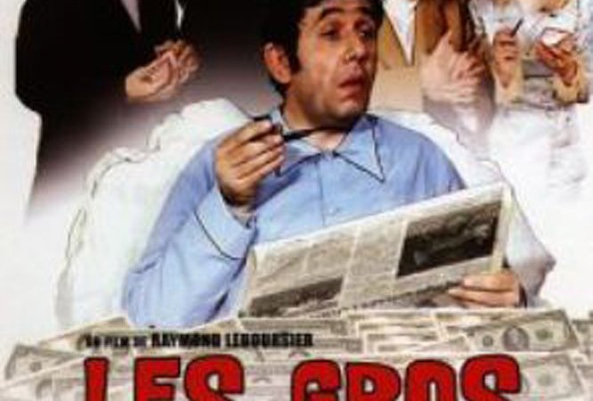 Photo du film : Les gros malins