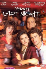 Affiche du film : A propos d'hier soir