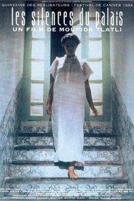 Affiche du film : Les silences du palais