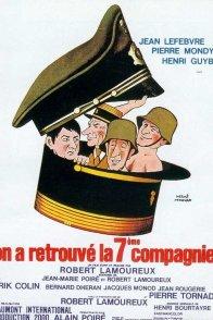 Affiche du film : On a retrouvé la 7ème compagnie