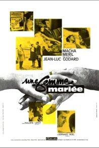 Affiche du film : Une femme mariee