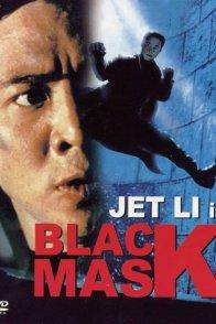 Affiche du film : Black mask