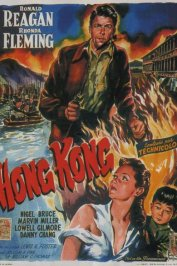 background picture for movie Hong kong