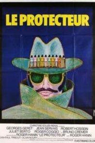 Affiche du film : Le protecteur