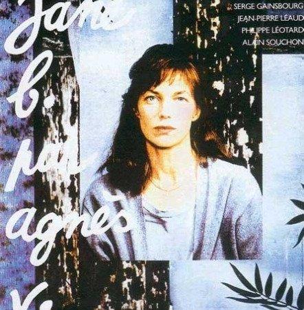 Photo du film : Jane B. par Agnès V.