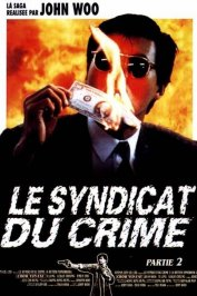background picture for movie Le Syndicat du crime