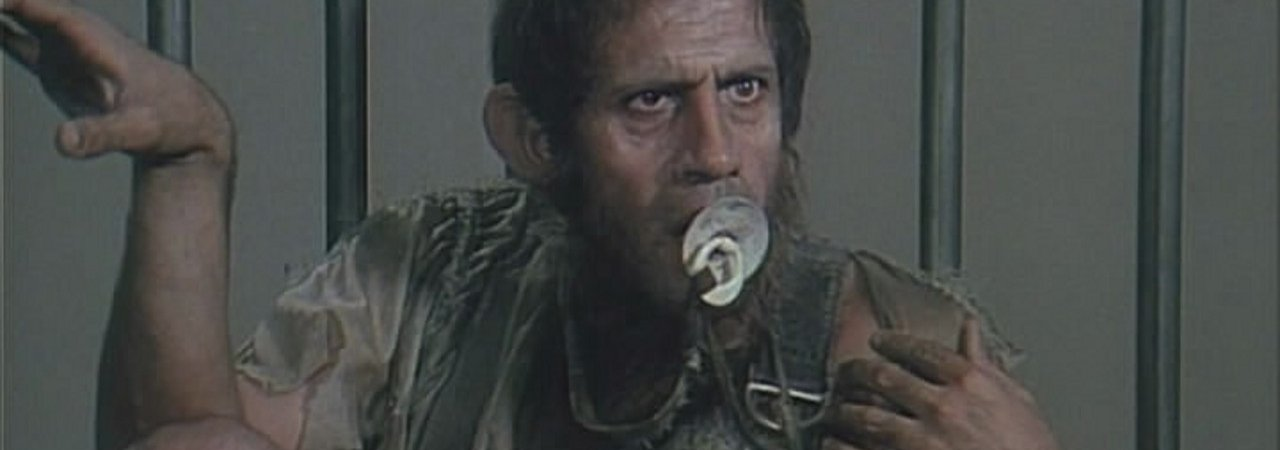 Photo du film : Bingo bongo