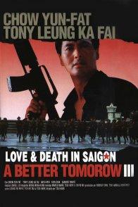 Affiche du film : Le syndicat du crime 3