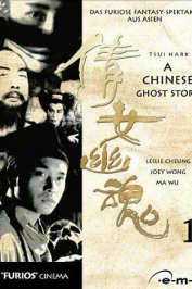 background picture for movie Histoires de fantomes chinois ii