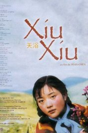 background picture for movie Xiu xiu