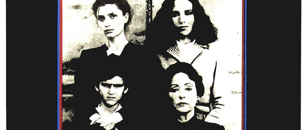 Photo du film : Demons dans le jardin