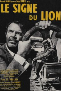 Affiche du film : Le lion