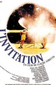 Affiche du film : L'invitation