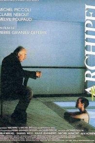 Affiche du film : Archipel