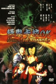 Affiche du film : Haunted