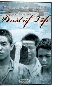 Affiche du film : Poussières de vie