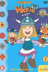 Affiche du film : Vicky