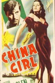 Affiche du film : La pagode en flammes