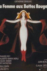 Affiche du film : La femme aux bottes rouges