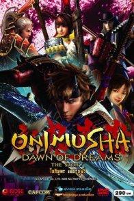 Affiche du film : Onimusha