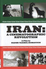Affiche du film : Revolution