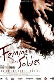 background picture for movie La femme des sables