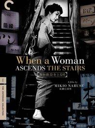 Photo dernier film Mikio Naruse