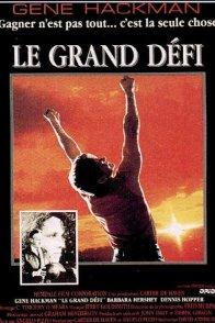 Affiche du film : Le grand defi