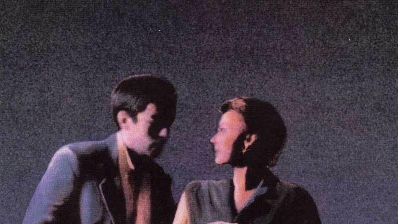 Photo du film : Toute une nuit