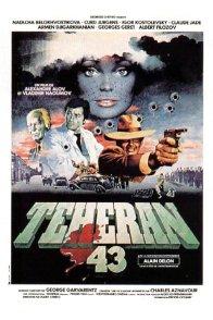 Affiche du film : Téhéran 43