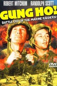 Affiche du film : Gung ho