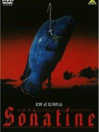 Photo dernier film Masanobi Katsumuru