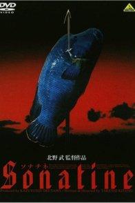 Affiche du film : Sonatine, mélodie mortelle