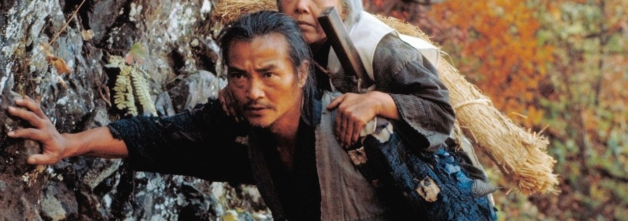 Photo du film : La ballade de narayama