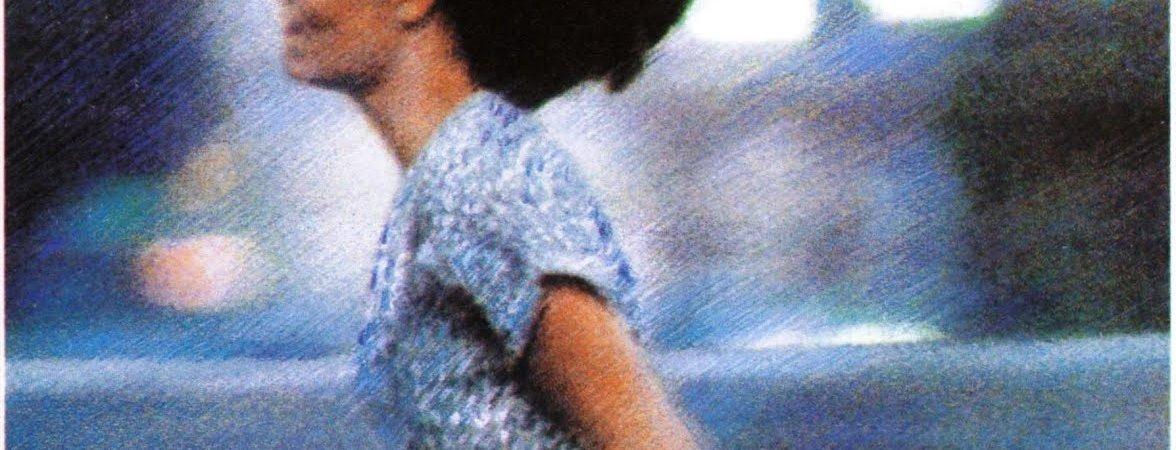 Photo du film : La désenchantée