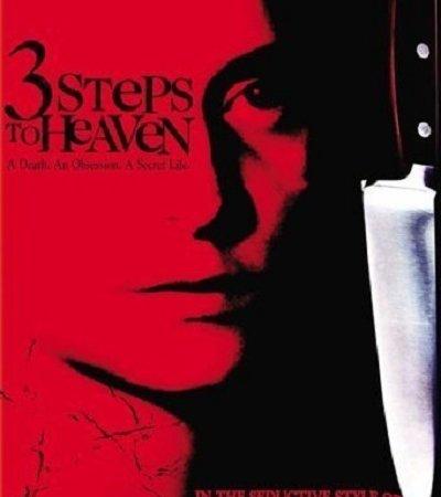 Photo du film : 3 steps to heaven