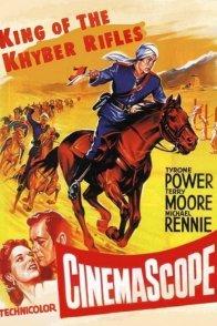 Affiche du film : Capitaine king