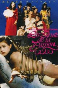 Affiche du film : Les fruits de la passion