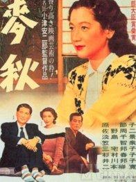 Photo dernier film Chikage Awajima