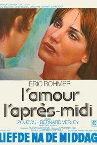 Affiche du film : L'amour l'apres midi