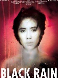 Photo dernier film Shoichi Ozawa