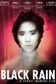 Affiche du film : Pluie noire